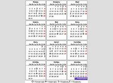 Календарь лунных фаз на 2017 год, благоприятные дни http