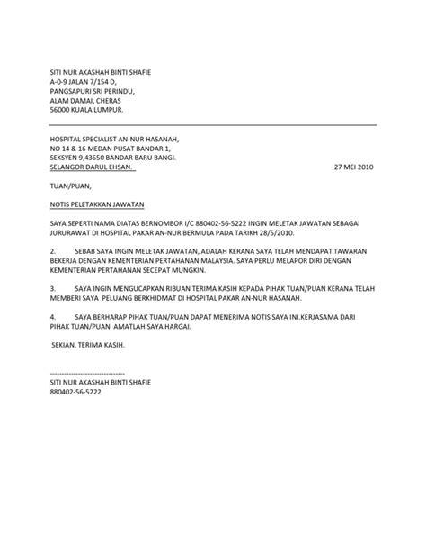 surat letak jawatan