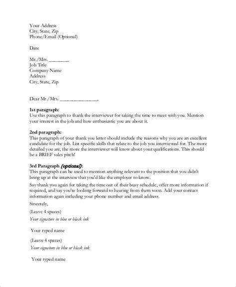 sample   email  interview  examples  word