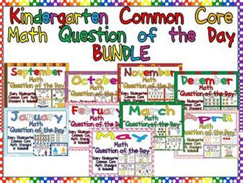math question of the day bundle kindergarten common 546 | original 740497 1