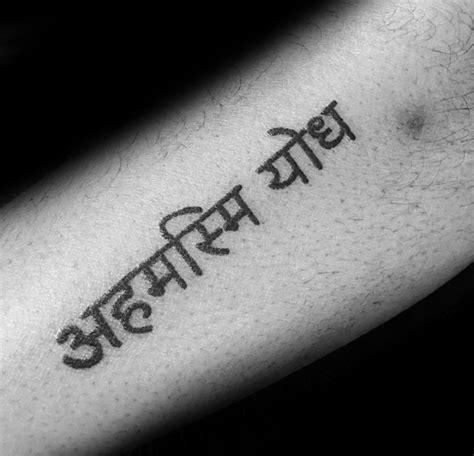 sanskrit tattoos  men language design ideas