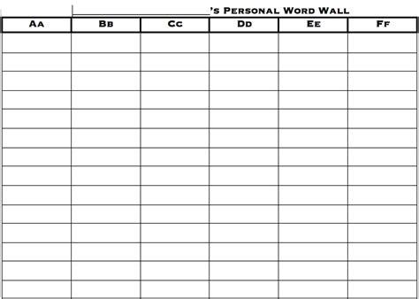personal word wall printable social studies classroom
