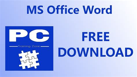 ms office word free