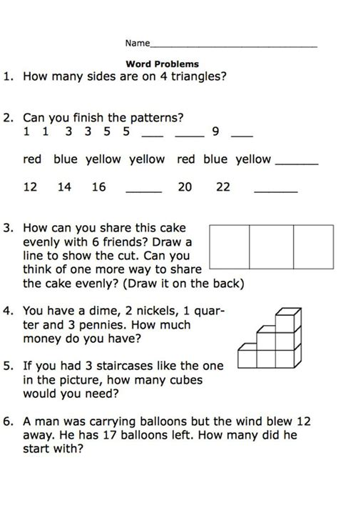 printable worksheets   grade math word
