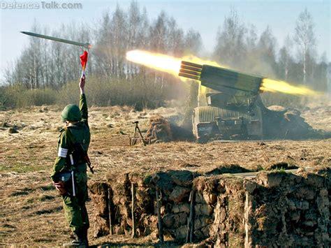 BM-21 firing | Defence Forum & Military Photos - DefenceTalk