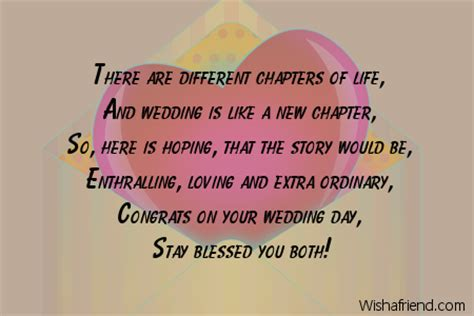 wedding messages page