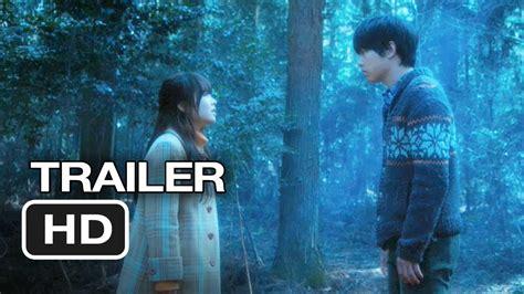 werewolf boy movies anime romance movie trailer hd werewolves korean drama official hee sung netflix jo trailers film woman call