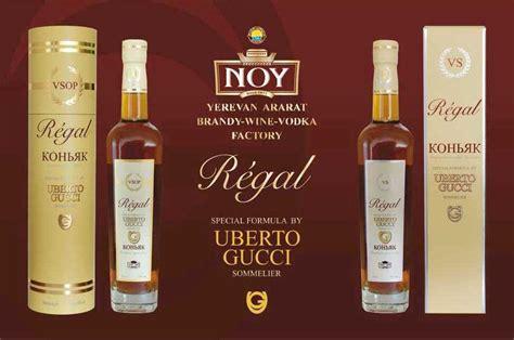 yerevan ararat brandy wine vodka factory ojsc armenia