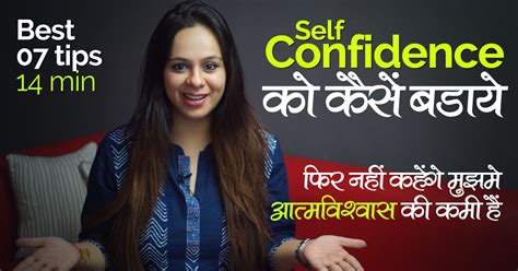 7 Best Tips To Hygge Your Home Decor: Personality Development Video In Hindi