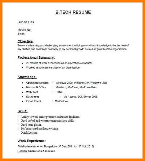 fresher resume sample usa scbotscom