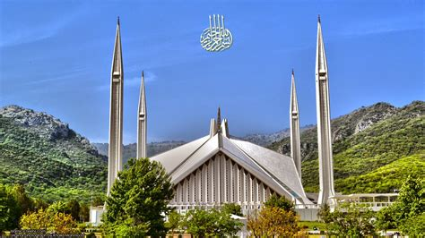 Faisal Mosque Hd Images by Faisal Mosque Wallpapers And Images Snipping World