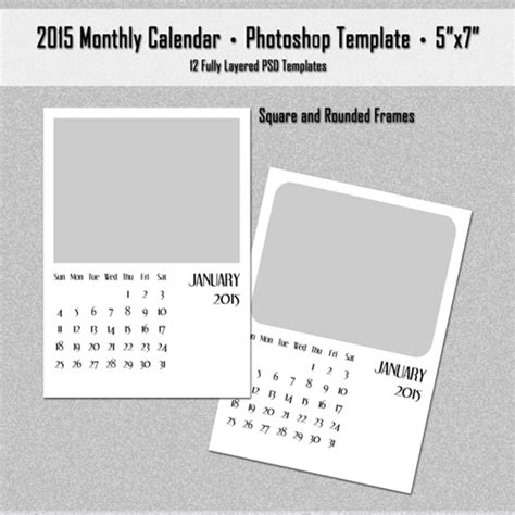 photoshop calendar template 2015 monthly calendar template photoshop template 5x7 quot digitalbazaar graphics on artfire
