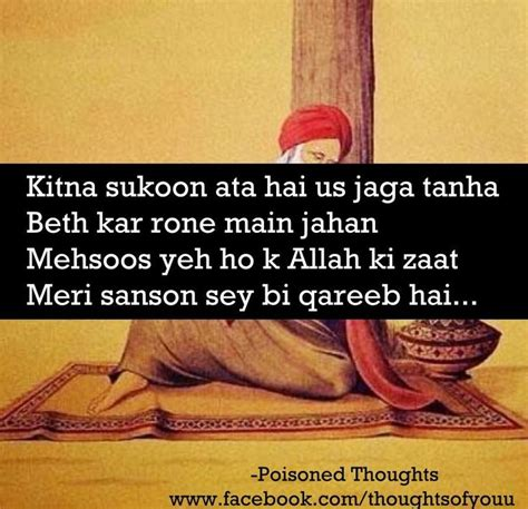 images  achi batein  english  urdu urdu