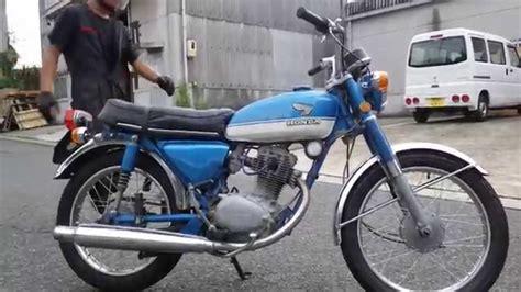 honda cb125s 1970年式