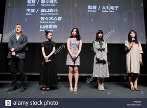 Kokone Sasaki Stock Photos & Kokone Sasaki Stock Images ...