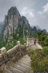 Huangshan Stairs Yellow Mountain China