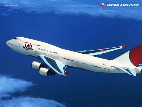JAPAN AIRLINES - 747-400 (JAL Aircraft Collection)