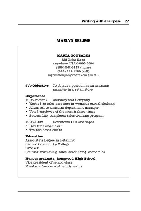 Communications Skills Resume by Communication Skills 4377