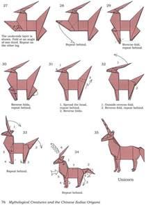 How to Fold Origami Unicorn