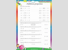 Printable Worksheets for Class 2
