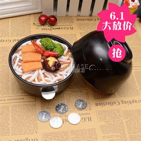ik饌 cuisine promotion udon noodles promotion shop for promotional udon noodles on aliexpress com