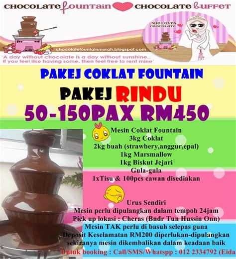 chocolate fountain murah  berbaloi full package