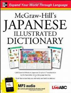 McGraw-Hill's Japanese Illustrated Dictionary - Harvard ...