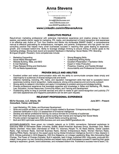 sample of resume with job description career coaching pmba pmba at robinson
