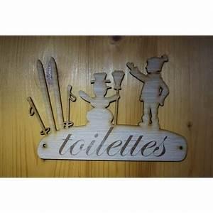 Pancarte En Bois : plaque de porte pancarte en bois grav e toilettes ~ Teatrodelosmanantiales.com Idées de Décoration