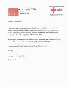 Professional Reference Sample Recommendation Letter