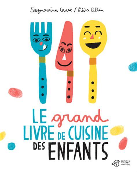la cuisine des enfants lu cie co l7e tablie en cuisine en ce dimanche