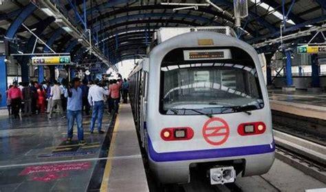 Delhi Metro Dilshad Garden-New Bus Adda Red Line trial ...
