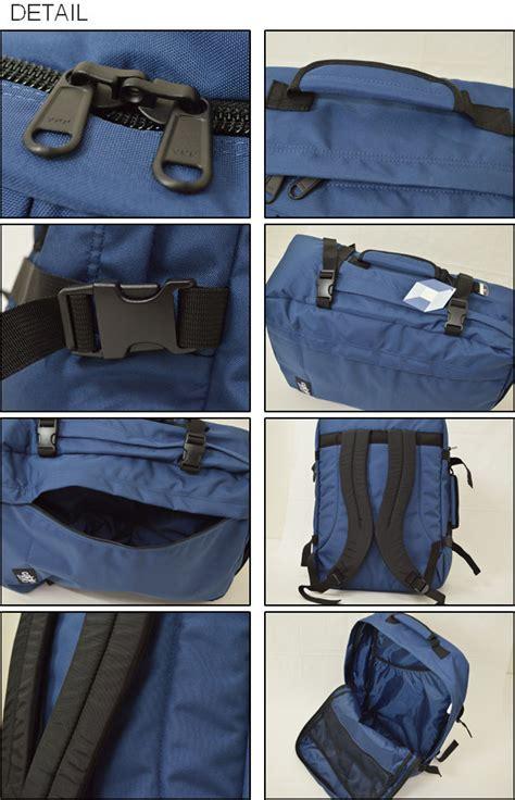 cabin zero cabin bag jeansbug cabin zero cabinzero cabin bag classic ultra