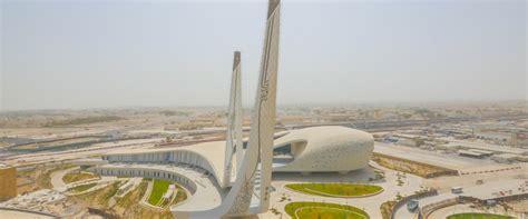 education city mosque qatar foundation
