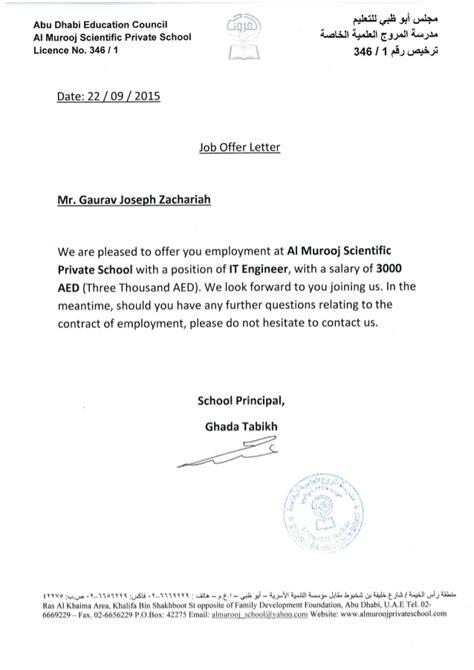 al murooj scientific private school job offer letter