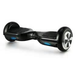 Lamborghini Black Hoverboard