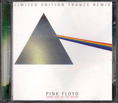Pink Floyd Trance Remix