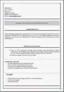 resume format for bcom freshers resume templates