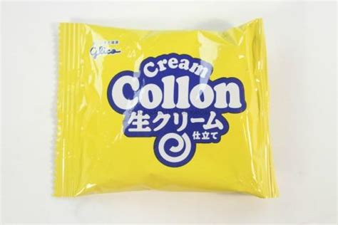 glico pretz wafer snack omnombox july 2015 review coupon code asian snack