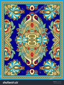 Persian rug stock vectors vector clip art shutterstock for Drawing of carpet design