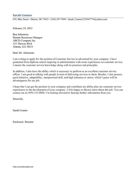 customer service cover letter template  microsoft word