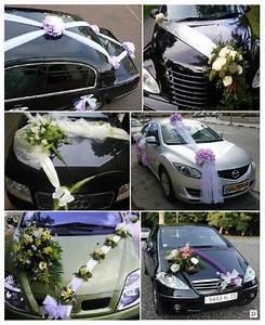 Noeud De Voiture Mariage : decorer sa voiture pour un mariage quadro 4 motion ~ Dode.kayakingforconservation.com Idées de Décoration