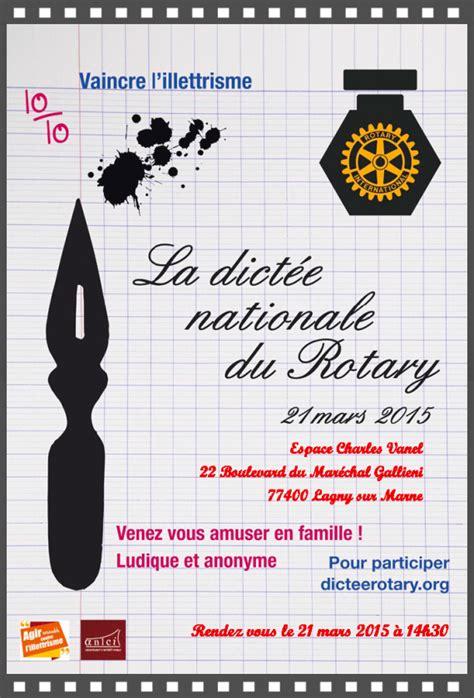 bureau service issoire dictee du rotary le rotary d 39 issoire