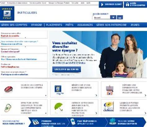 la banque postale si鑒e espace client banque postale se connecter sur labanquepostale fr