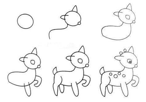 wonderful idea  drawing easy animal figures