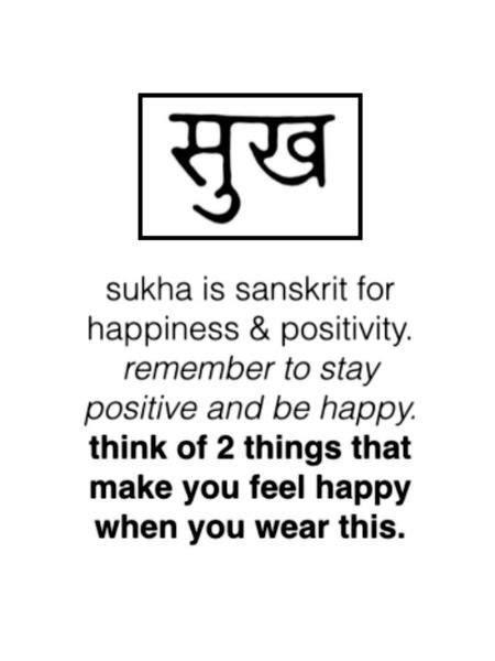 Image result for sanskrit symbol for sukha   Word symbols, Sanskrit tattoo, Sanskrit symbols
