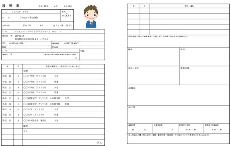Wiki How To Write A Resume by Japanese Resume How To Write Your Rirekisho Kimi