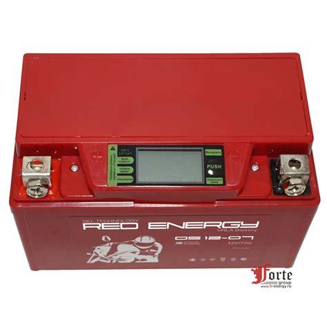 Аккумуляторы red energy серии ds