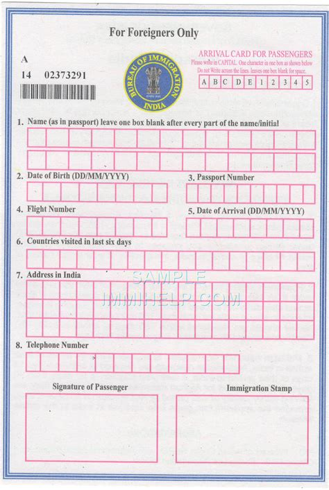indian customs declaration form 301 moved permanently