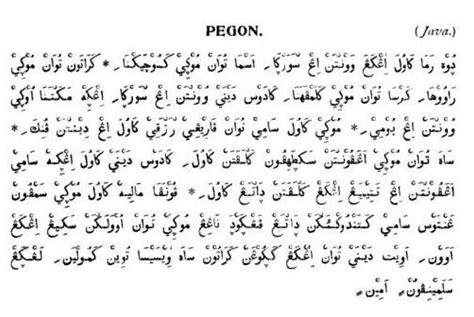 teks pancasila arab pegon pegon aksara warisan ulama jawa 1 republika